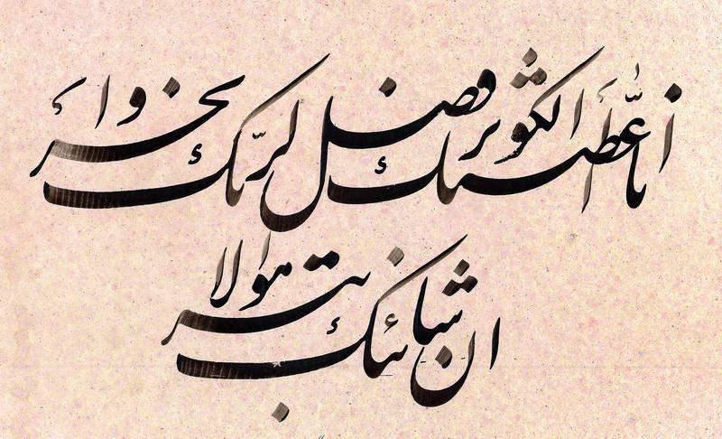 قلم خواص و فضیلت سوره